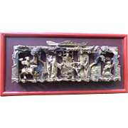 Gilt and Lacquered Panel