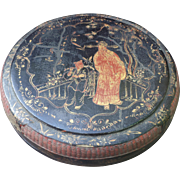 Provincial Chinese Circular Lacquered Rattan Food Container