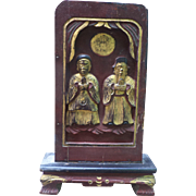 Standing Wood Carved and Gilt Lacquered Ancestor Stand, Chinese-Vietnamese