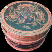 Burmese Lacquer Betel Box, Pagan Style