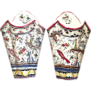 SALE Majolica Wall Pockets Made in Portugal for Nora Fenton 11 1/2 Inches high