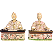 SALE Vintage Pair of Japanese Nodders 20th Century Painted Bisque Playing Piano