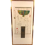 SALE Vtg Xu Zhong Ou Water Color Painting Vases Pencil Signed Framed & Matted 1993 # 1 ...