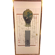 SALE Vtg Xu Zhong Ou Water Color Painting Vases Pencil Signed Framed & Matted 1993 #2 ...