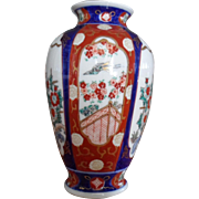 Vintage Hand Painted Goldimari Vase from Japan