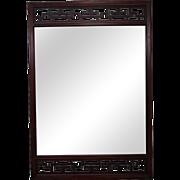 Baker Asian Style Mahogany Fretwork Hanging Wall Mirror
