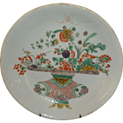 Stunning 17/18th c Kangxi Polychrome/Famille verte Dish,Censer mark within 2 concentric circle