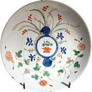 Kangxi Wucai Dish with floral and Tufa rock decoration.