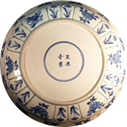 17/18th c Kangxi Blue and White large Dish with rare Hallmark