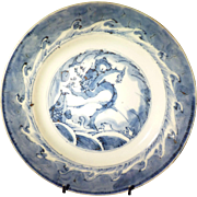 17th c Kangxi Dragon Carp and Pearl Plate,conjoined Fishes mark to reverse