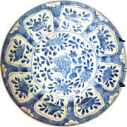 17/18th c Kangxi Blue and White Flower Plate with Concentric circles