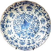 17/18th c Kangxi blue and white flower Dish with mark.