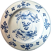 Chinese Kangxi 17/18th c (1662-1722) blue and white plate with landscapes in cartouches.