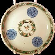 18th c Kangxi-Yongzheng Wucai Verte Dish