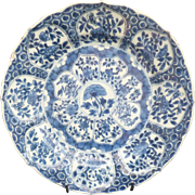 17/18th c Chinese Kangxi blue and white 'cracked ice' flower plate