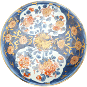 17th c Kangxi Imari Dish with stunning decoration front and back