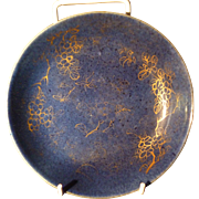 Late 17th c Kangxi Powder Blue and Gilt Dish