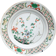 17/18th c Kangxi famille verte Dish Birds and Flowers among diapered border with 2 ...