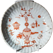 17/18th c Kangxi Rouge de Fer Dish 100 Antiques pattern with character in double ...