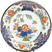 Very rare Chinese 18th c Kangxi to Yongzheng famille verte/Noire Plate 1720-35