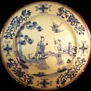 18th c Kangxi-Yongzheng Blue and White Plate Xi Wangmu receiving a gift of Coral ...