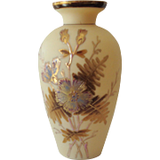 Bohemian Custard Glass Enameled and Gilt Decorated Vase