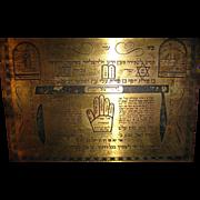 Shiviti Kabbalah Charms Talismans Amulets on 19 c Jewish Kabbalah Lithograph Plate