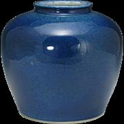 Chinese Ming Dynasty Blue Glazed Jar or Vase Circa 1600