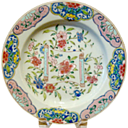 Antique Chinese Porcelain Famille Rose Plate.
