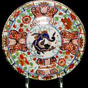 Antique English Coalport Porcelain Plate.  Five plates available.