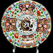 Antique English Coalport Porcelain Plate.  5 Available.