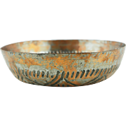 SALE HAND WROUGHT COPPER TURKISH BATH (HAMMAM) BOWL FROM THE OLD CITY OF ISTANBUL