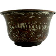 SALE Hand Wrought Anatolian  Bowl
