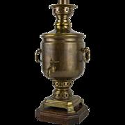 Vintage Brass Samovar Table Lamp by Paul Hanson