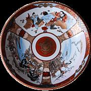 REDUCED Japanese Porcelain Kutani