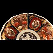 REDUCED Late 19th Century Japanese Kutani Plate