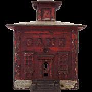 SALE The Cupola Cast Iron Still Bank