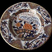 Ashworth Ironstone Imari Plate Royal Coat of Arms Blue Mark