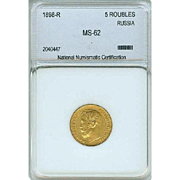 Russia 1898-R Gold 5 Roubles! Certified & Graded MS62!
