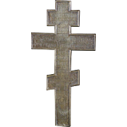 Large Antique Russian Icon Cross - Brass Crucifux