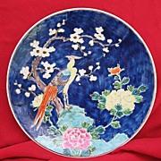 "Nippon Japan Decorative Peacock Plate Cobalt Blue Plate 8"""