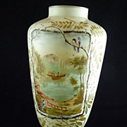Large Victorian Hand Painted Bristol Glass Vase