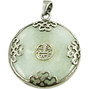 Vintage Sterling & Jade Pendant with Asian Theme