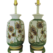 Pair LARGE Modern Table Lamps Mid Century Chinese Motif Flowers Floral Asian Oriental Blanc de