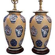 Pair Asian inspired lamps designer signed