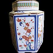"""SALE Nice Vintage Toscany Collection 5 1/2"""" Ginger Jar"""