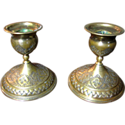 SALE Pair of Vintage Middle Eastern Hand Made Candlesticks