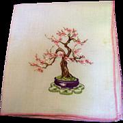 Japanese Bonsai Tree Design Embroidered Hankie, Unusual & Pretty!