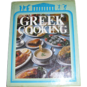 Greek Cooking Recipes by Ruth Kershner,  Ottenheimer Publishers Inc.1977 1st Edition