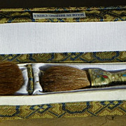 SOLD SALE: Cosmetic Brushes Kit - Beijing, China - 1980's